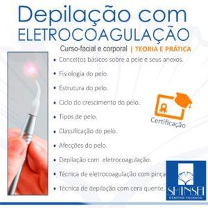 depilacao-eletrocoagulacao
